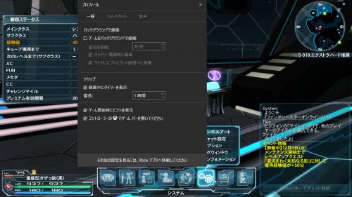 Phantasy Star Online 2 2015_11_29 11_52_25
